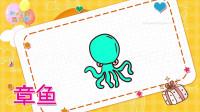 章鱼简笔画教程,画章鱼简笔画第3种画法,积木时光简笔画