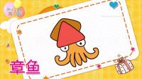 章鱼简笔画教程,画章鱼简笔画第6种画法,积木时光简笔画