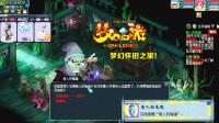 《梦幻西游》怀旧之旅:从0级到175级升级之路(2)