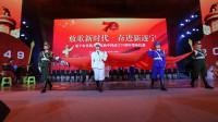 遂宁市教育系统放歌新时代《把一切献给党》《祖国颂》