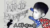 【XY小源】人群模拟器 这样坐公交 费鞋
