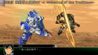 【蓝月制作】超级机器人大战V PC中文版 超燃战斗动画1