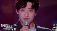 《这就是原创》音乐剧王子郑云龙演绎古风《婚约》好听!