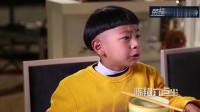 陈翔六点半:锅盖在妈妈面前不那么倔强,父亲也不会被打成那样!