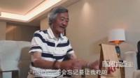 陈翔六点半:因为一次争吵,妹大爷看穿几十年老伴的真面目!