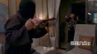陈翔六点半:蘑菇头明明看见小偷,却还要给他留后门