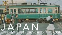 菲寧作品【愛情不需要解釋】日本旅拍
