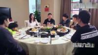 陈翔六点半:同事间的一场聚餐,是闰土这辈子吃过的最揪心的饭!