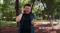 陈翔六点半 :大白老婆临产,这回老王怎么又出来惹事了?