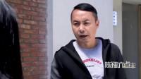 陈翔六点半,王炸考试作弊被抓,毛台老师给他希望,又令他绝望!