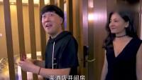 陈翔六点半:我的全部都是你,你却拿我当备胎吗?