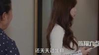 陈翔六点半:母亲为了赚钱买化妆品,一个星期过好几次生日!