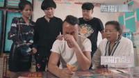 陈翔六点半:毛台彩票中了十万元,可他怎么一点都高兴不起来?