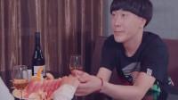 陈翔六点半:蘑菇头精心策划的烂漫求婚,却被闰土无情的搅局了!