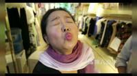 陈翔六点半:衣服不要钱,只需女士的一个吻!老板都被亲吐了!