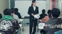 陈翔六点半:朱小明坠崖求助外国同学,对方却赞叹中国功夫强?