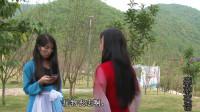 布透温泉搞笑视频《姐妹读古诗》