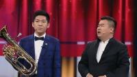 《余音绕梁》 表演者:李涵 迟永志,台上展示拿手绝活