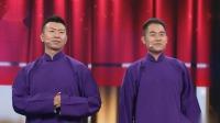 《歌曲专家》 表演者:薄凯文 刘振董,选手赛前紧张到忘记姓名