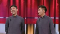 《自相矛盾》 表演者:刘钊 孙超,爆笑表演掌声不断