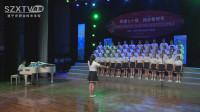 遂宁市职业技术学校学生合唱曲目《江山》