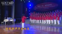 遂宁市职业技术学校学生合唱曲目《歌唱祖国》——现场直播版