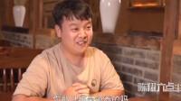 陈翔六点半:猪小明与两个对象相亲,都太优秀,一晚没睡,终于想好选哪个,可对方都嫌他长的丑。