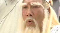 水月洞天:老妖怪旧伤复发,连隐修这个神医看了都被吓坏!
