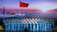 中铁四局老年大学大合唱《迎风飘扬的旗》《牧歌》