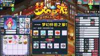 《梦幻西游》怀旧之旅:从0级到175级升级之路(4)