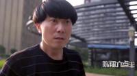 陈翔六点半:根据现场的情况来看,这个凶手心狠手辣,手法非常专业。