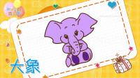 大象简笔画教程,画大象简笔画第2种画法,积木时光简笔画