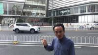 商场酒店风水布局,王炳程老师现场讲解,杨公风水在阳宅中的应用