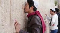 冒险雷探长:来到耶路撒冷的哭墙前,墙缝里塞满了纸条,每个纸条里都藏有一个人的秘密