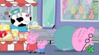 超好笑!猪爸爸怎么吓得摔倒了?小猪佩奇和乔治变成小南瓜了吗?儿童趣味游戏玩具故事