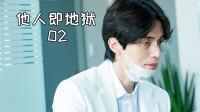 这部高分悬疑剧,刷新了韩国收视纪录,可很多人却不敢看!