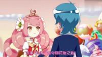 小花仙:库库鲁和芬妮完成任务,埃里克也从幻境中挣脱出来!