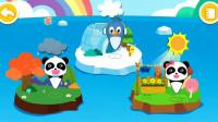你想去哪个岛上玩呢?冬天雨天 宝宝巴士游戏