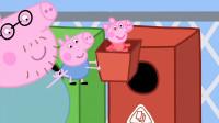 太神奇!小猪佩奇和乔治坐上什么玩具?他们穿越到外太空了吗?儿童趣味游戏玩具故事