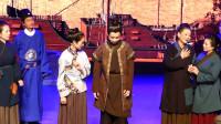 天坛周末15083 朝阳香河园街道舞台剧《坝河缘 》—猛子哥投军戍边