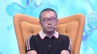 男生太过在意外界对自己的看法,涂磊劝告:应该亲疏有别