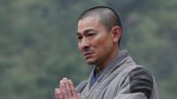 电影《新少林寺》主题曲《悟》,刘德华出道30年感悟都在这首歌里
