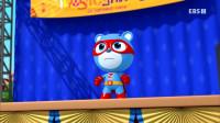 超级小英雄杰克_动画解说(21)_听听我的歌声