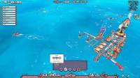 【老北】漂流品01:海中霸主