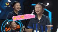 中国新声代:海外歌手首唱华语歌,不一样的听觉盛宴!苏运莹高兴到说不出话