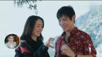 小情侣高甜Kiss,郑爽感动落泪,浪漫度蜜月,葵花夫妇爱的比心!