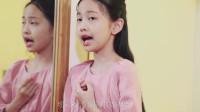 《长大那天》天籁童声 夏侯钰涵 原创歌曲MV
