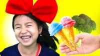 超奇妙!萌宝小萝莉吃了冰淇淋怎么就会飞起来?这是什么魔法?儿童亲子趣味游戏玩具故事