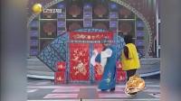 蔡明郭达演绎京剧小品《红娘》 第一次看京剧版小品