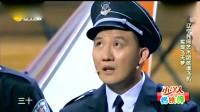 程野宋晓峰 经典爆笑小品《我要飞》 保安队长也能飞 吟诗起